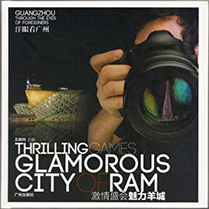 Guangzhou Through the Eyes of Foreigners-Thrilling Games Glamorous City of Ram (Chinese Edition): ...