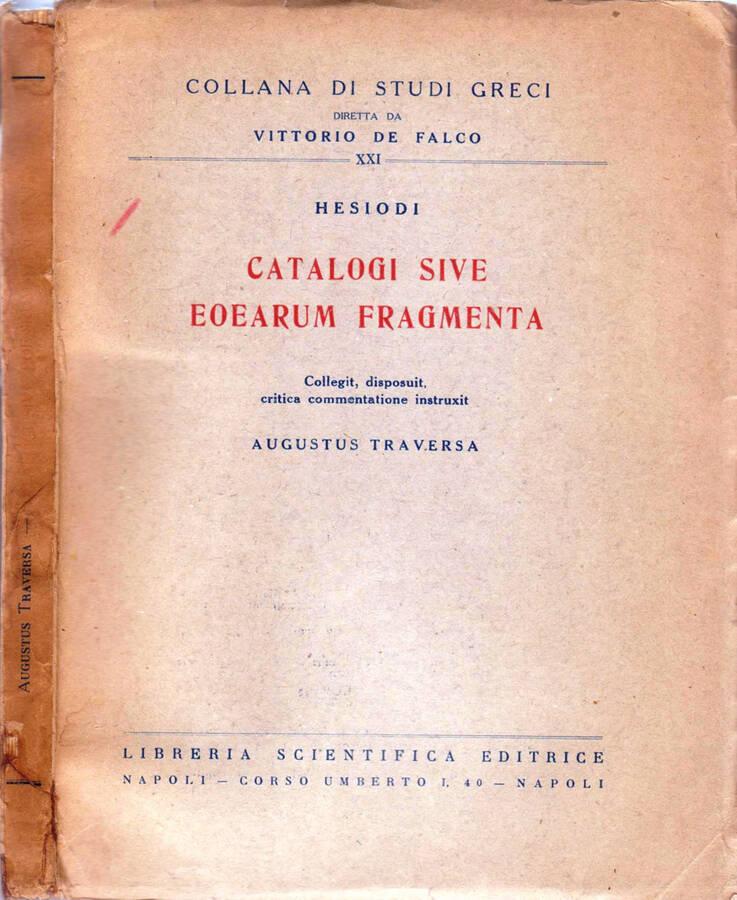 Teogonia - Hesiodo - Una Introduccion Critica (Spanish Edition)