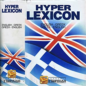 Hyper Lexicon English-Greek Greek-English: AA.VV