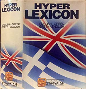 Hyper Lexicon English - Greek Greek -: AA. VV.