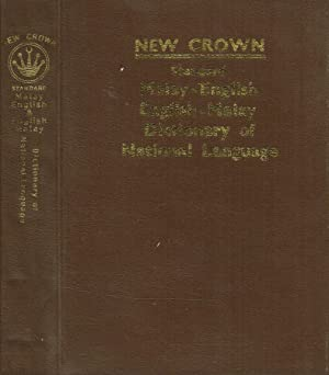 UNABRIDGED STANDARS NEW CROWN DICTIONARY OF NATIONAL: S.SANTOSO