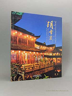The most Luxury Residence of China. The former Residence of Hu Xueyan.