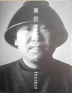 Huang Yan 1990-2006 (Contemporary Artwork): Huang Yan; Huang Yan; Karen Smith [Editor]