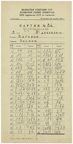 31st USSR Championship, Leningrad 1963 Score Sheet: Bagirov, Vladimir (1936