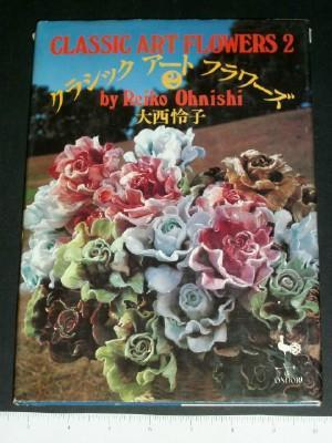 Classic Art Flowers 2: Ohnishi, Reiko