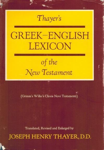 Grimm et al cover