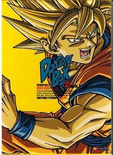 Dragon Ball Z: Dragon Box Seven