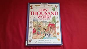 The Usborne First Thousand Words in Japanese (First Picture Book)