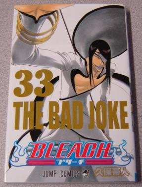BLEACH VOLUME 28: BARON'S LECTURE FULL COURSE SHONEN JUMP MANGA BY TITE KUBO