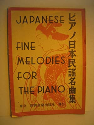 Japanese Fine Melodies for the Piano: VARIOUS