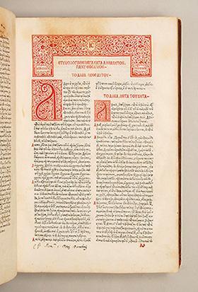 Etymologicum magnum graecum.: MUSURUS, Marcus (ed.)