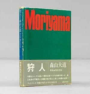 A Hunter.: MORIYAMA, Daido.