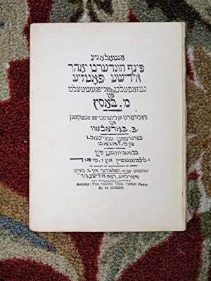 1917 FIVE HUNDRED YEARS of YIDDISH POETRY, edited by M. BASSIN an Anthology