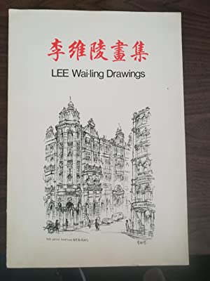 LEE Wai-ling Drawings