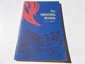 The Shantung Revival (The Awakening Series): Culpepper, C.L.