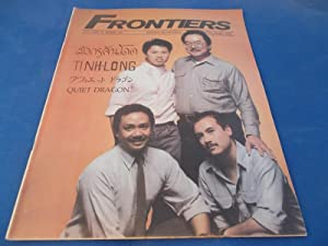 Frontiers (Vol. Volume 4 Number No. 29, April 16-30, 1986) Gay Newsmagazine News Magazine