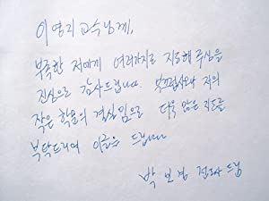 The Contribution of Korean Christian Women to the Church and Its Mission: Implications for an ...