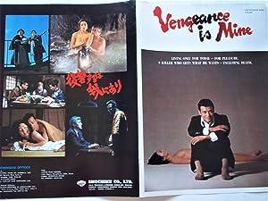 Vengeance Is Mine (1979) Original Six-Page Advance: Shohei Imamura (Director),