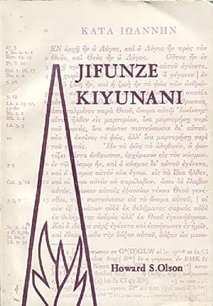Jifunze Kiyunani: cha agano gipya: Olson, Howard S.