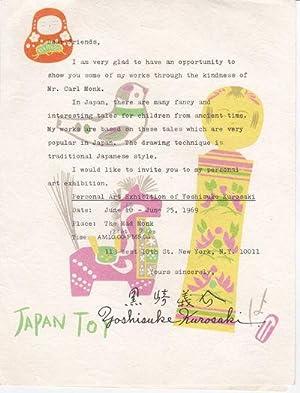 ILLUSTRATED INVITATION ON RICE PAPER FOR A: Yoshisuke, Kurosaki. (1905-1984).