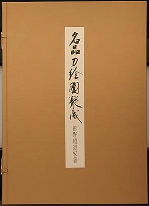 Meihin Katanaezu Shusei: Tanobe Michihiro