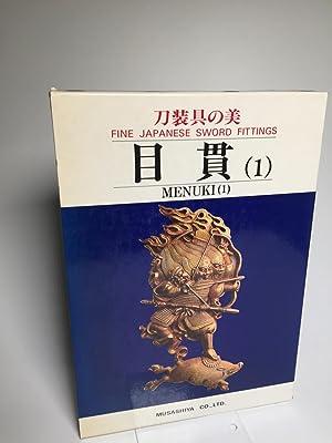 Fine Japanese Sword Fittings Menuki (1)