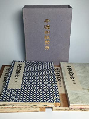 Superior Collection of Hand-made Papers in Japan: KUME, YASUO \(ed\)