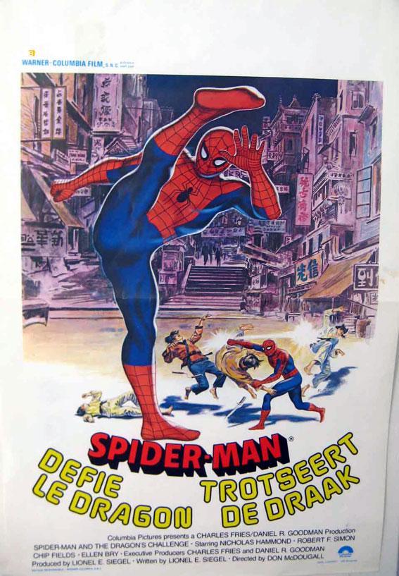 SPIDER-MAN STRIKES BACK MOVIE POSTER/SPIDER-MAN/POSTER