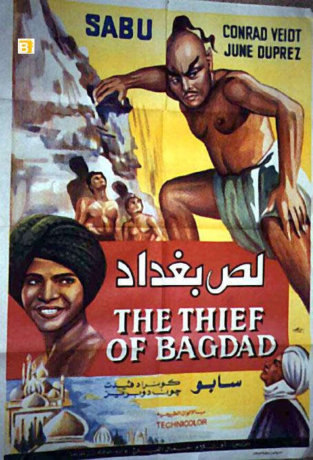 THE THIEF OF BAGDAD MOVIE POSTER/THIEF OF BAGDAD, THE/POSTER