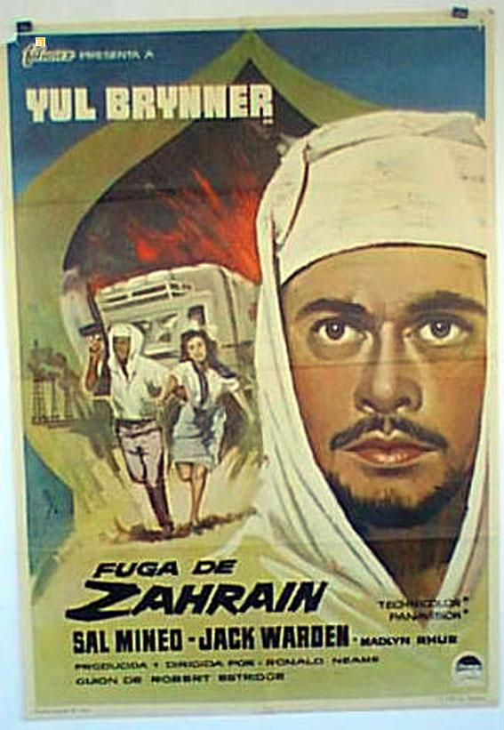 ESCAPE FROM ZAHRAIN MOVIE POSTER/FUGA DE ZAHRAIN/POSTER