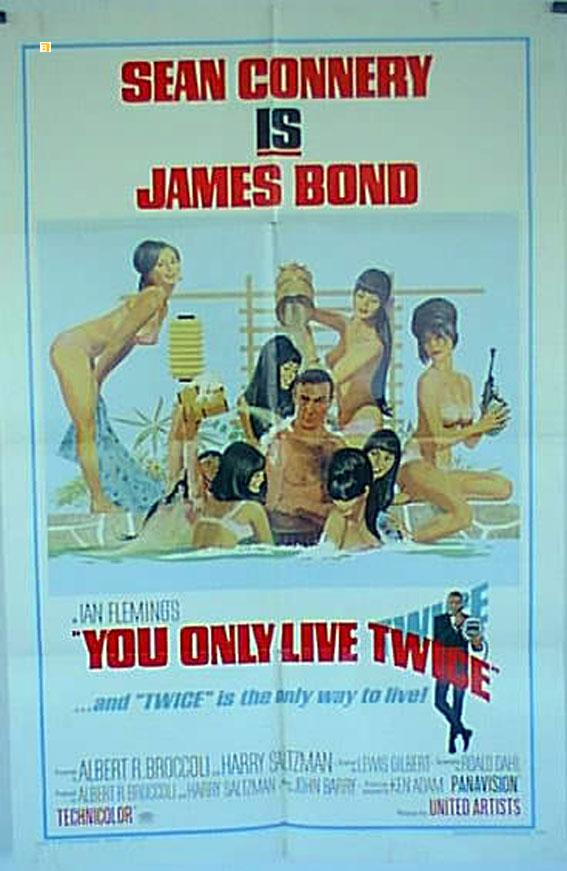 YOU ONLY LIVE TWICE MOVIE POSTER/YOU ONLY LIVE TWICE/POSTER