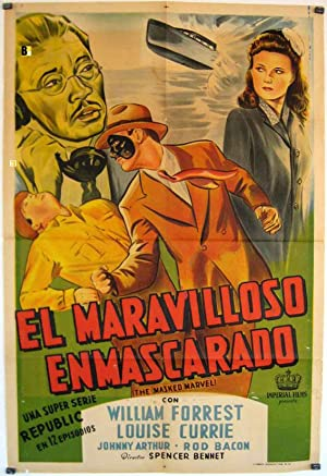 THE MASKED MARVEL MOVIE POSTER/MARAVILLOSO ENMASCARADO, EL/POSTER