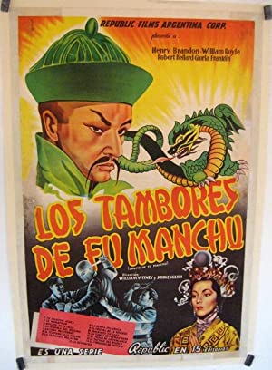 DRUMS OF FU MANCHU MOVIE POSTER/TAMBORES DE FU MANCHU, LOS/POSTER