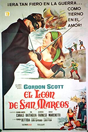 MOVIE POSTER/ IL LEONE DI SAN MARCO/