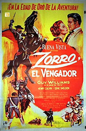 ZORRO, THE AVENGER MOVIE POSTER/ZORRO EL VENGADOR/POSTER