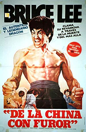 Furor art prints posters abebooks fist fury movie posterde la china con thecheapjerseys Images