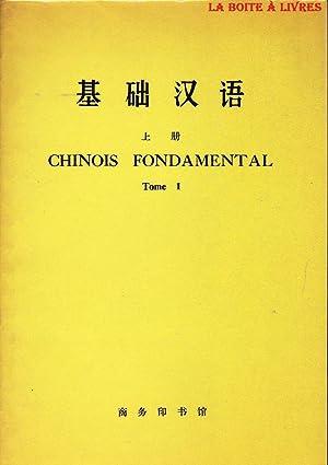 Manuel de Chinois fondamental, tome 1: Sinolingua