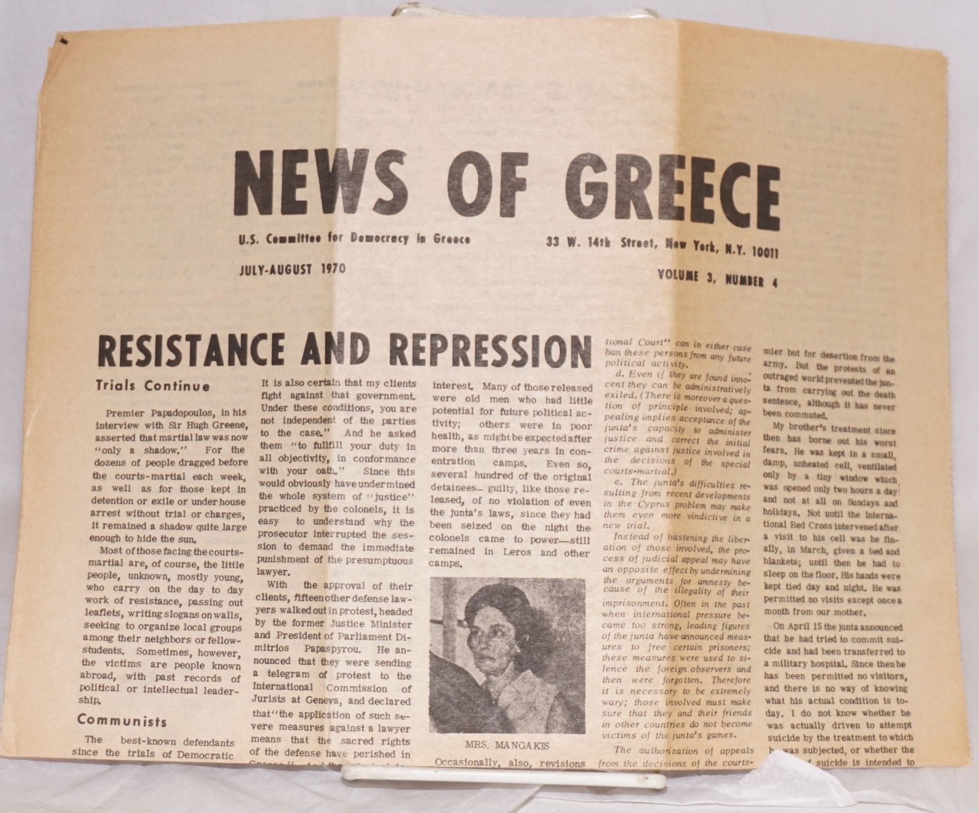 News of Greece  Vol  3 no  4 (July-August