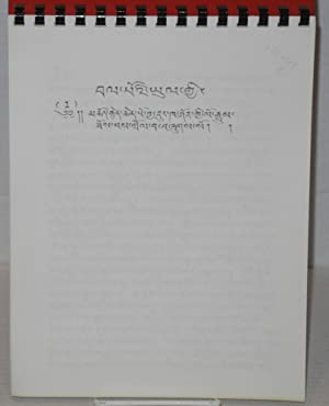 Mchod-rten chen-po bya-rung kha-shor gyi lo-rgyus Thos-pas grol-ba bzhugs-so: An example of Gter-ma...