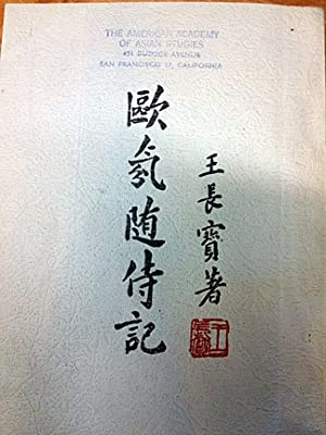 Ou fen sui shi ji: Wang, Changbao