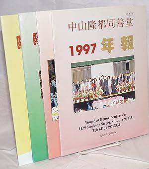 Zhongshan Longdu Tongshantang nian bao [Group of: Tung Sen Benevolent