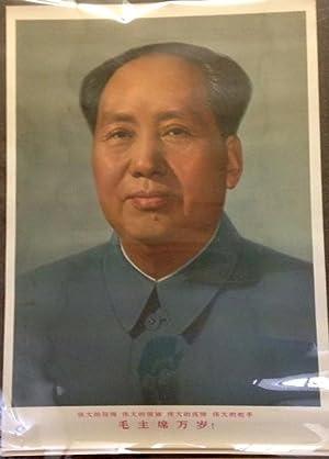 Wei da de dao shi, wei da de ling shiu, wei da de tong shuai, wei da de duo shou Mao zhu xi wan sui...