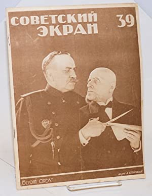 Sovetskii ekran. [Soviet Screen] No. 39, 1928