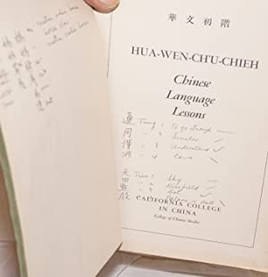 Hua-wen-ch'u-chieh: Chinese language