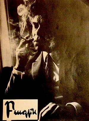 Bagin: amsagir grakanu-t ean ew aruesti. No. 6/7, 1972: Sassouni, G.; editor