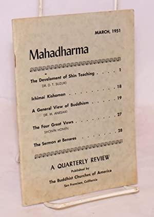 Mahadharma: a quarterly review. March 1951