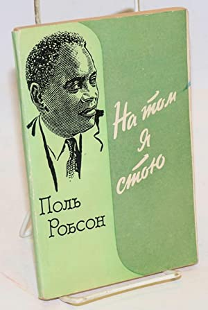 Na tom ia stoiu: Robeson, Paul
