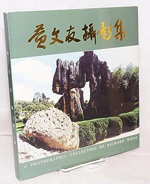 A Photographic Collection of Richard Wong / Huang Wenyou she ying ji: Wong, Richard