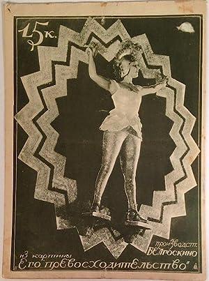 Sovetskii ekran. [Soviet Screen] No. 9, 1928