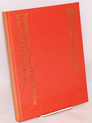 Masterpieces of Chinese Figure Painting in the: Chiang Fu-tsung